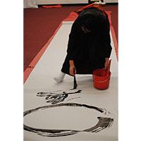 calligraphy-200x200