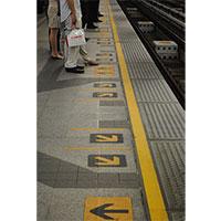 platform-200x200